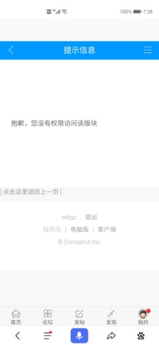 Screenshot_20210227_073825_com.baidu.searchbox.jpg
