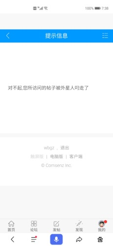 Screenshot_20210227_073830_com.baidu.searchbox.jpg